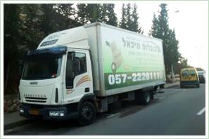 אחסנה בחיפה
